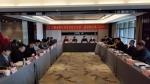 安徽省青少年体育联合会第一届理事会第二次会议召开 - 省体育局