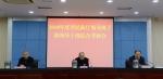 省委第十四综合考核组赴我厅开展2018年度综合考核工作 - 安徽省民政厅