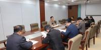 学校召开2020年拟申报硕士学位授权点建设工作会议 - 安徽科技学院