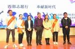 奋斗的青春最美丽——我校举办2019年大学生志愿服务西部计划新疆专项宣讲会 - 合肥学院