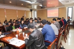 2019年安徽省外文学会暨外语专业合作委员会工作会议在我校举行 - 安徽科技学院