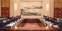 中央扫黑除恶第14督导组与安徽省第一次工作对接会在合肥召开 - 徽广播