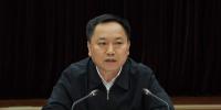 李国英主持召开第二季度省安委会全体会议 - 安全生产监督管理局