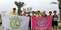 我校健身跑俱乐部学子征战扬州鉴真国际半程马拉松赛 - 合肥学院