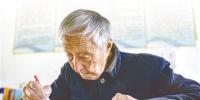 和县92岁老师义务补课19年 天天到岗分文不取 - 安徽网络电视台