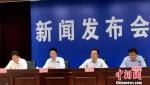 首届长三角一体化创新成果展将在芜湖举办 - 中安在线