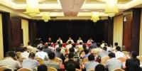全省防灾减灾救灾工作会议召开 - 安全生产监督管理局