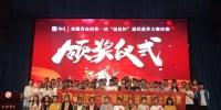"""安徽省高校第一届""""超星杯""""通识素养大赛在合肥学院落幕 - 合肥学院"""