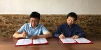 我校与凤阳大王府生态农博园有限公司签订产学研合作协议 - 安徽科技学院