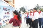 """信长星等省领导与少年儿童共庆""""六一""""国际儿童节 - 妇联"""