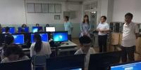 我校入党积极分子培训班首次进行网上结业考试 - 安徽科技学院