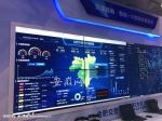 合肥市交通超脑系统 - 安徽网络电视台