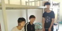 95d01bd8ly1g61caexy0xj20j60pk0wn - 安徽网络电视台