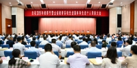 校领导带队参加安徽省庆祝2019年教师节暨教育系统先进集体和先进个人表彰大会 - 安徽科技学院