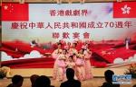 上半年安徽省新增减税降费352.3亿元 - 徽广播