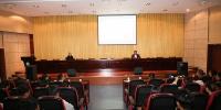 校领导出席校企合作20周年庆典专场报告会 - 安徽科技学院