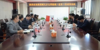 韩国顺天乡大学来访我校 - 合肥学院