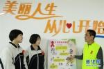 安徽省立法鼓励和规范志愿服务事业发展 - 徽广播