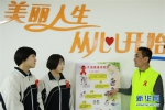 安徽:对症施策,破解企业发展难题 - 徽广播