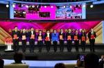 """全国妇联表彰维护妇女儿童权益先进集体和个人 发布""""依法维护妇女儿童权益十大案例"""" 我省37个集体、37名个人受表彰 - 妇联"""