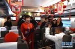 海内存知己,天涯若比邻——华侨华人走进安徽 - 徽广播