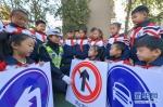安徽为中小学及幼儿教师各划定13条职业道德红线 - 徽广播