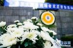 """2019年全省""""四送一服""""银企对接会召开 - 徽广播"""