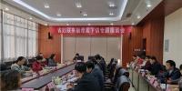 省妇联副主席王希锦赴宿州督导综治联系点工作 - 妇联