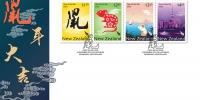 安徽省国家级新型城镇化标准化试点通过评估 - 徽广播