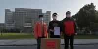 桐城市康溪劳保用品公司向我校捐赠防疫物资 - 合肥学院
