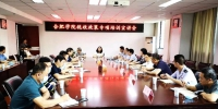 省税务局徐增华一行来校开展税收政策专题宣讲 - 合肥学院