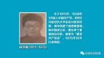 (改)致敬英烈:一封家书慰忠魂 - 徽广播