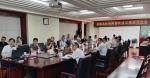 安徽高校协同创新项目推进交流会在我校召开 - 合肥学院