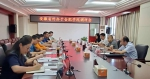 安徽省外办副主任秦俊峰一行来校调研中德合作 - 合肥学院