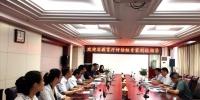 省教育厅评估组专家来我校开展人才项目评估工作 - 合肥学院