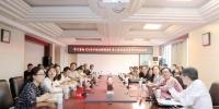 我校举行学习贯彻《习近平谈治国理政》第三卷省委宣讲团宣讲座谈会 - 合肥学院