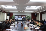 安徽中德教育合作基金会一届三次理事会在我校召开 - 合肥学院