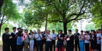 我校举行2021届毕业生纪念树种植活动 - 合肥学院