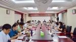 我校召开2021年度国际学生工作委员会会议 - 合肥学院