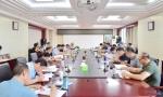 学校召开2021年迎新工作协调会 - 合肥学院