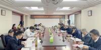 校党委理论学习中心组举行集中学习研讨会 - 合肥学院